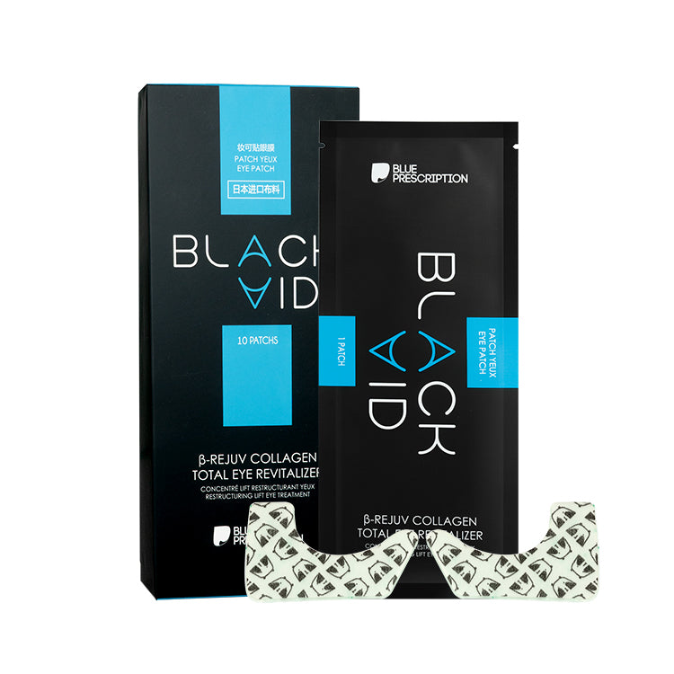 Black Aid Eye Mask 妆可贴眼膜