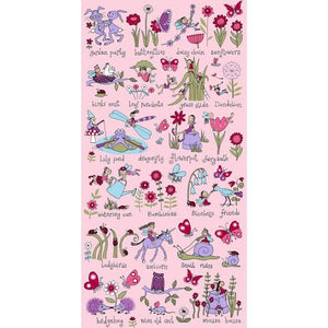 cadeauxwells - Towel - Secret Garden - Tyrrell Katz - Childrens