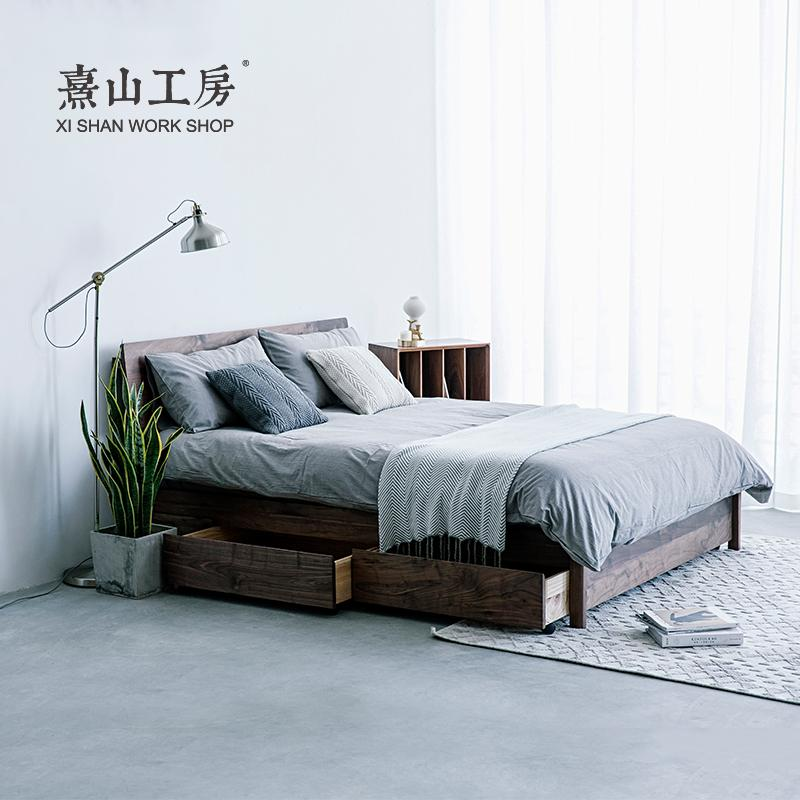 Kingcraft Nordic Bed with Drawers