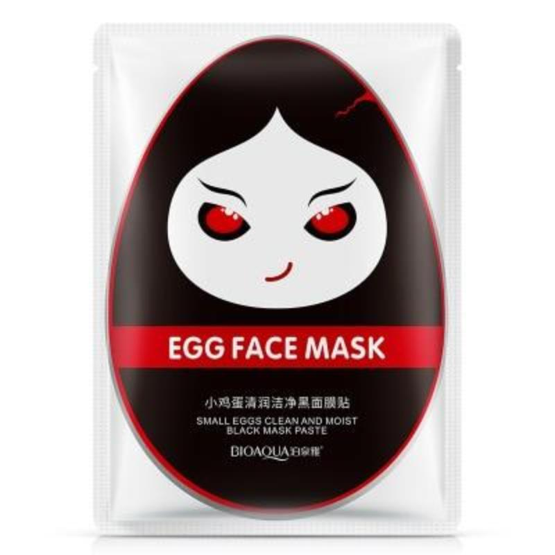 Small Eggs Facial Mask