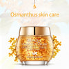 Professional Osmanthus Sleeping Facial Mask