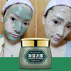 Seaweed/ Mineral Mud Facial Mask