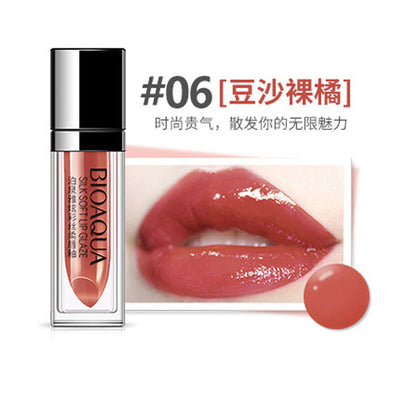 Silk Soft Lip Glaze Lipstick
