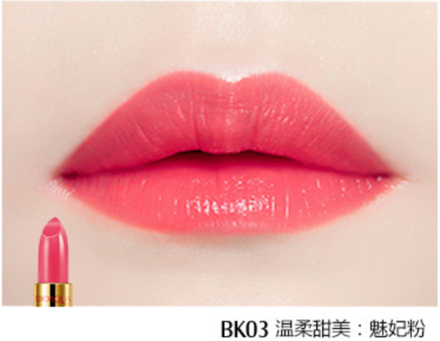 Long Lasting Smooth Moisturizer Makeup Lipstick