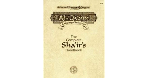Advanced Dungeons & Dragons 2nd Edition: Al-Qadim Campaign Reference - The Complete Sha'ir's Handbook