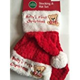 Baby's 1st Christmas Hat and Stocking Set