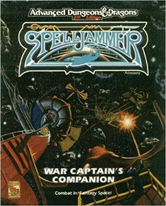 Advanced Dungeons & Dragons 2nd Edition: SpellJammer - War Captain's Companion