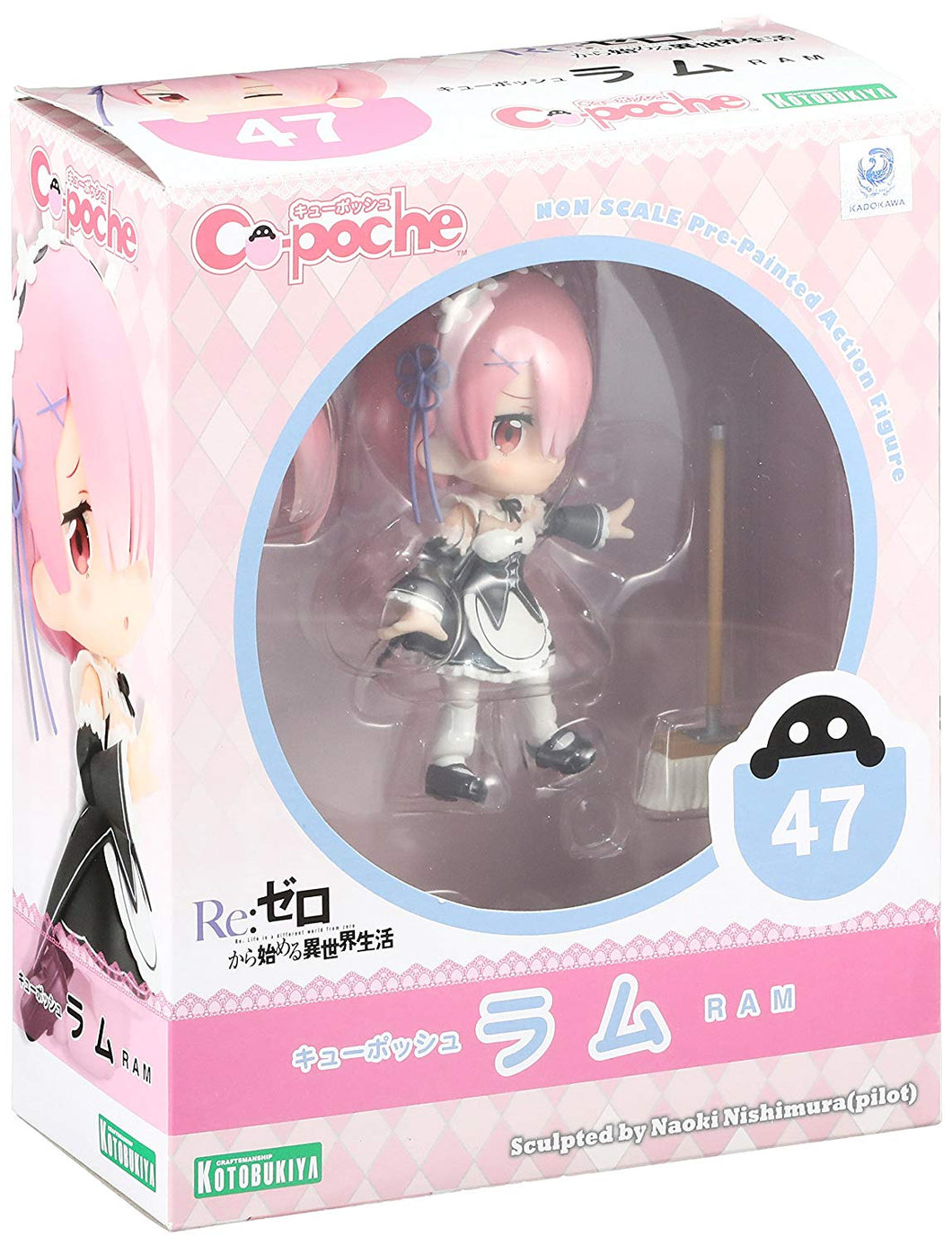 Re: Zero Starting Life in Another World Ram Cu-Poche Action Figure