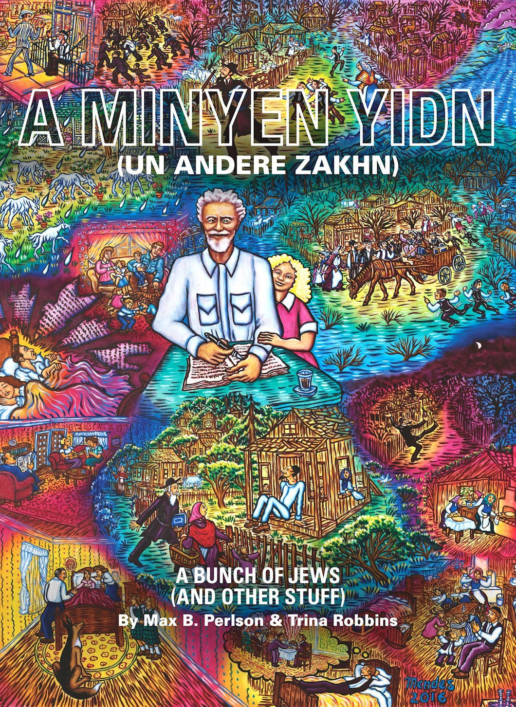 A Bunch of Jews (and other stuff): A Minyen Yidn