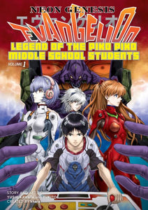 Neon Genesis Evangelion: The Legend of Piko Piko Middle School Students Volume 1
