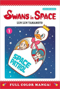 Swans in Space, Volume 1
