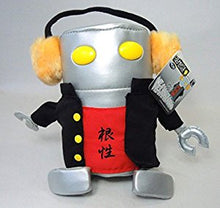Load image into Gallery viewer, Cromartie High School Mechazawa Plush