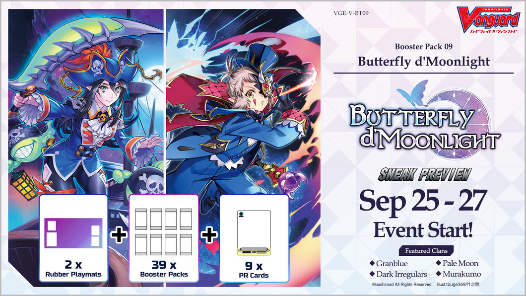 Cardfight!! Vanguard: Butterfly d'Moonlight - Sneak Peek