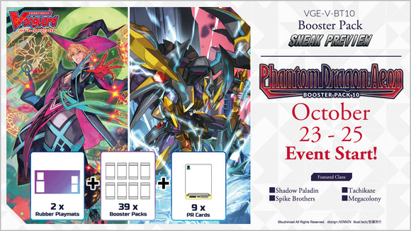 Cardfight!! Vanguard: Phantom Dragon Aeon - Sneak Peek