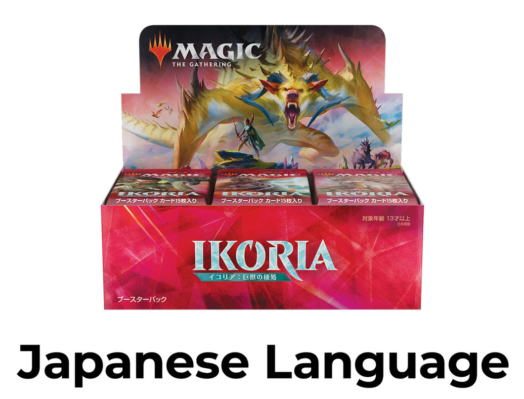 Magic the Gathering CCG: Ikoria, Lair of Behemoths Booster Box - Japanese