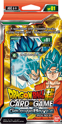 Dragon Ball Super Special Pack Set Galactic Battle - SP01