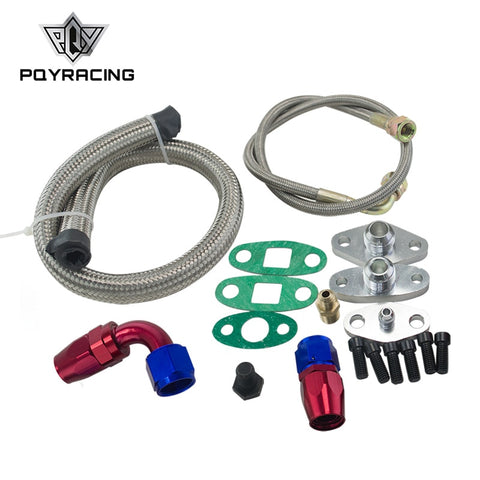 PQY - Oil Feed Line Drain Fitting Flange Kit For Toyota Supra 1JZGTE 2JZGTE 1JZ/2JZ Single Turbo PQY-TOL22