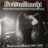 Kristallnacht-BloodDrenched Memorial 1994-2002 (CD)