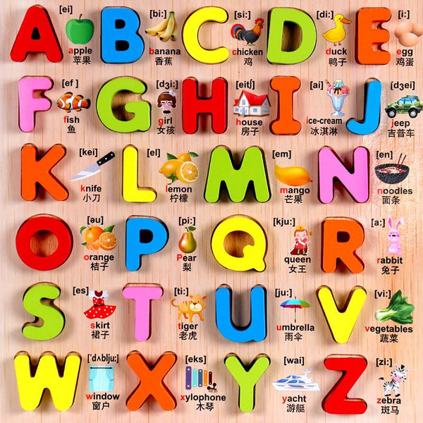 Wooden Educational Letter Toys Toys, Kids & Baby / Toys & Hobbies / Action & Toy Figures - shop in usa - canada - UK - Spain - France - Germany - Netherlands - Sweden -