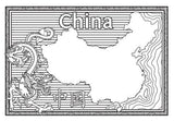 Black and white map of China with decorative border and background, and a traditional Chinese dragon