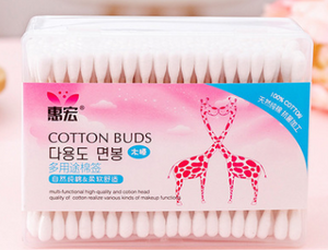 Plastic-free 100pcs / box Double Head Bamboo Cotton Buds - Fresh Deals Shop