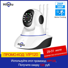 Load image into Gallery viewer, Hiseeu 1080P 1536P IP Camera WIFI Wireless Home Security Camera Surveillance 2-Way Audio CCTV Pet Camera 2mp Baby Monitor