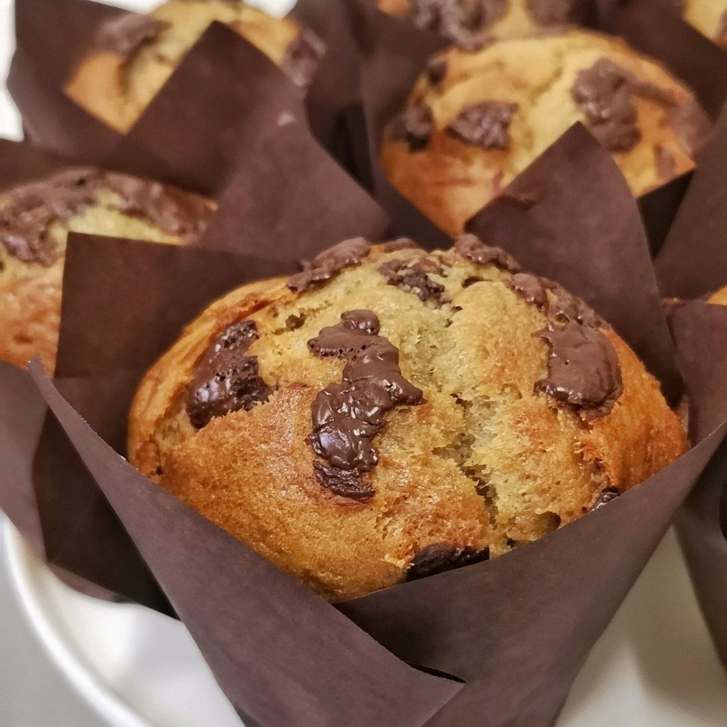 Banana Chip Muffin 4-Pack