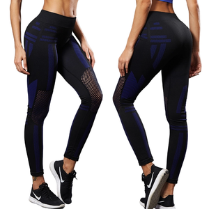 HoneyComb Seamless Leggings - Rydess.com