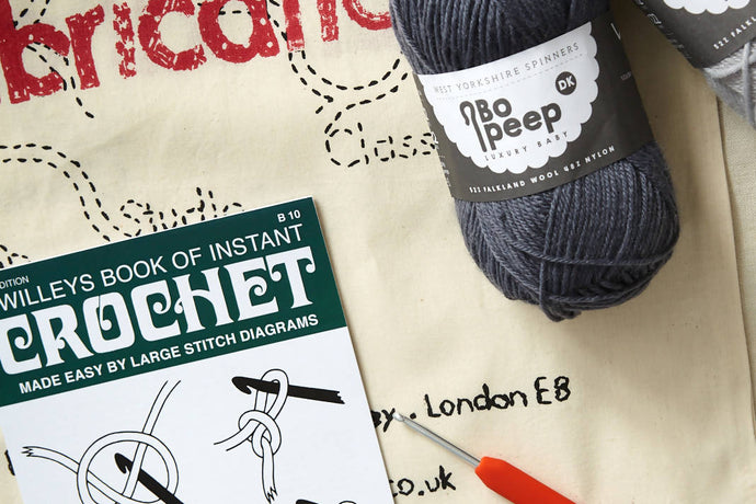 Beginners crochet: Kit + Guide
