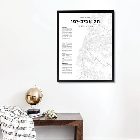 Tel Aviv Canvas Map - fenston-white