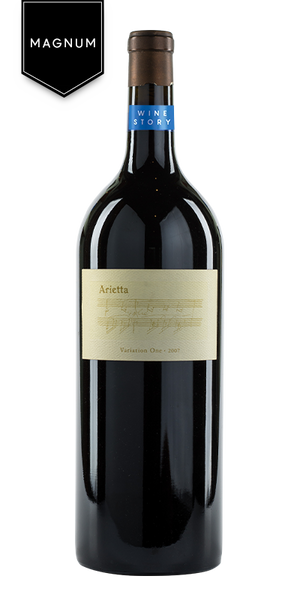 2007 Arietta Variation One 150CL