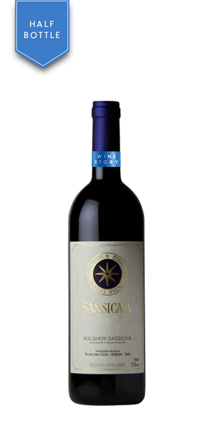 2016 Sassicaia, San Guido 37.5CL