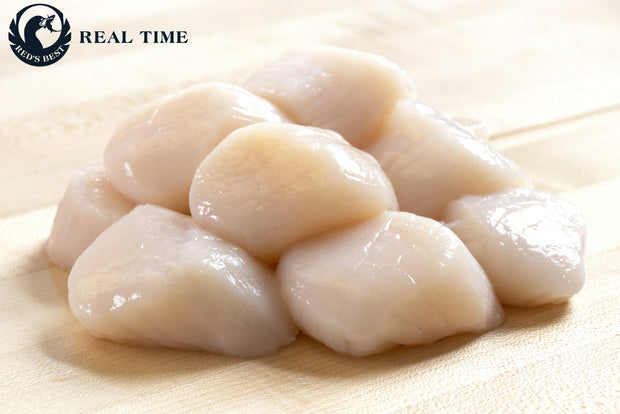 Red's Best Real Time -- Fresh Dayboat Sea Scallops