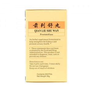 前列舒丸 Qian Lie Shu Wan Dietary Herbal Supplement 200 Pills