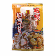 Load image into Gallery viewer, Hsu's Japanese Scallop Snack/許氏北海道磯燒帆立貝(辣味), 16 盎司/ 500g