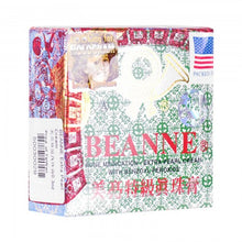 Load image into Gallery viewer, 美亮特級珍珠膏 (治暗瘡)Beannie Extra Pearl, 10g