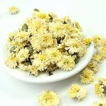 Load image into Gallery viewer, GS096有機杭白菊花Organic White Daisy 1oz