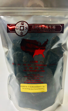 Wild Sea Cucumber Extra Large(特大號中美洲岩刺參), 16oz(25-30頭)