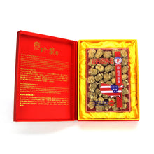 Load image into Gallery viewer, ** 許氏珍珠參錦緞禮盒 Am. Ginseng  Pearl Gift Box, 5oz