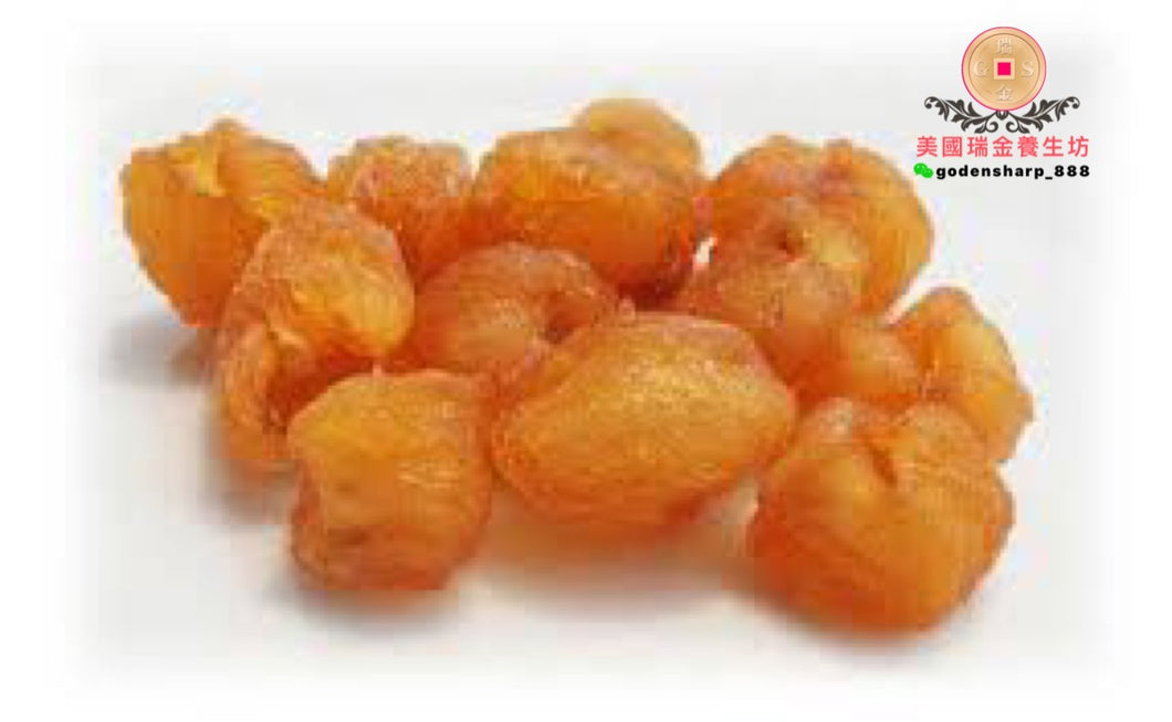GS124-5 有機龍眼(桂圓/圓肉)Organic Dried Longan Meat 5oz