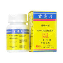 Load image into Gallery viewer, 首烏片SHANGYAO FANGJI 100% Fo-Ti (Dried Root Tuber) Shou Wu Pian Dietary Supplement 100 Tablets