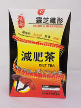 Load image into Gallery viewer, 京都靈芝纖形減肥茶 Reishi Slim-Express ,30bags*3g
