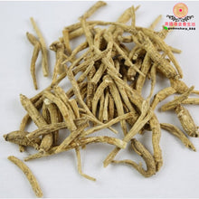 Load image into Gallery viewer, *** 花旗參中小節 Am. Ginseng Coarse Body MS. 80g * 4瓶