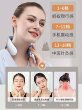 Load image into Gallery viewer, 智能肩頸椎按摩儀Neck Massager