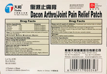 Load image into Gallery viewer, 傷濕止痛膏Dacon Arthor/Joint Pain Relief Patch,8片/盒