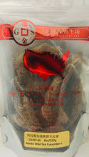 Load image into Gallery viewer, 大號阿拉斯加淡乾野生紅參Alaska Wild Sea Cucumber L, 8oz(15頭以下)