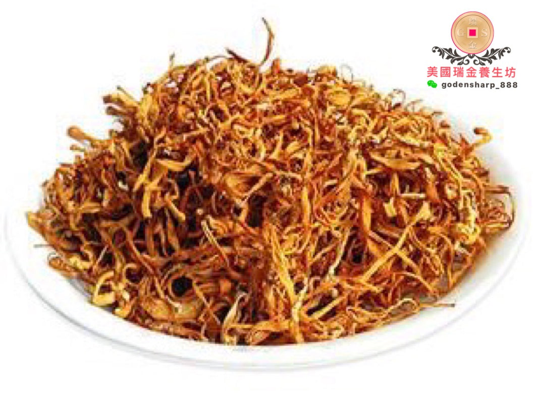 GS069 金蟲草花 Cordyceps flower,4 oz