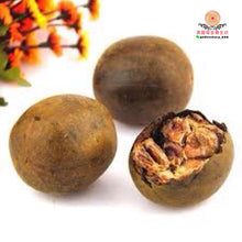 Load image into Gallery viewer, GS061 有機羅漢果 Wild Monk Fruit,3顆