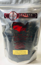 Load image into Gallery viewer, 超霸王號中美洲岩刺參Wild Sea Cucumber Extra Jumbo, 16oz(3-5頭)
