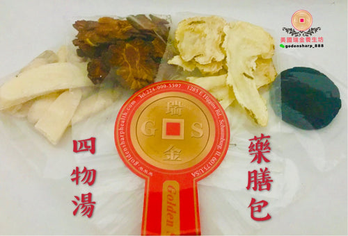GS115 四物藥膳湯包Toman Chi. Herbal Mix For Stewing Pork, 4包/份, $18/4份